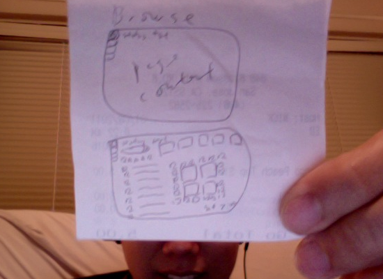 Sketch of Home Dash